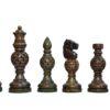 Globe Design Golden Rosewood Chessmen