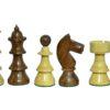 Austrian Coffeehouse Golden Rosewood Chessmen