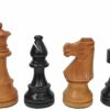 3.75″ French Lardy Antiqued Boxwood Chessmen